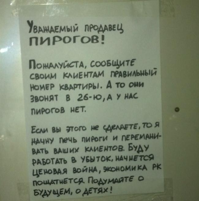Дать объявление сложилась работа поваром в семью украинской кухни  частные объявления