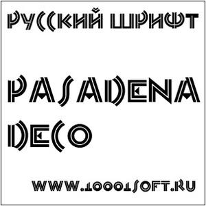 Русский шрифт Pasadena Deco