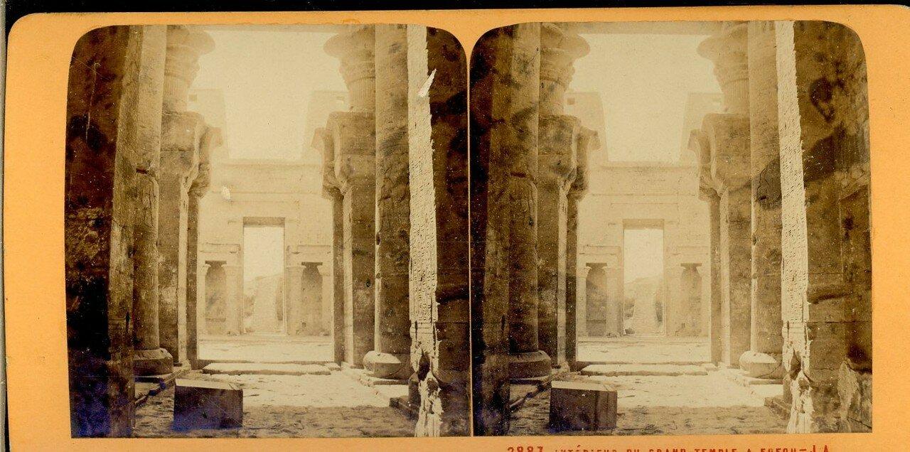 Эдфу. Храм Гора