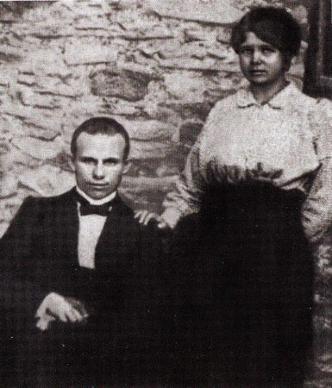 1916. Никита Хрущев и Ефросинья Писарева