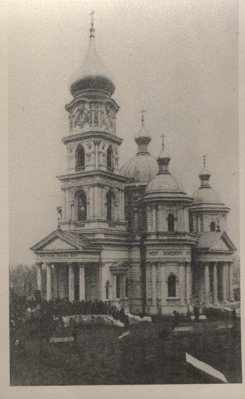 Николаевская (Брянская) Церковь. 1915