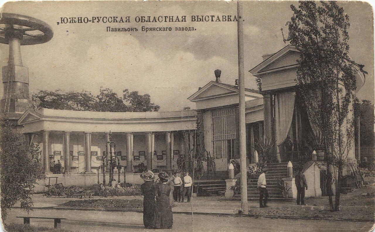 Южно-русская Областная выставка. Павильон Брянского завода