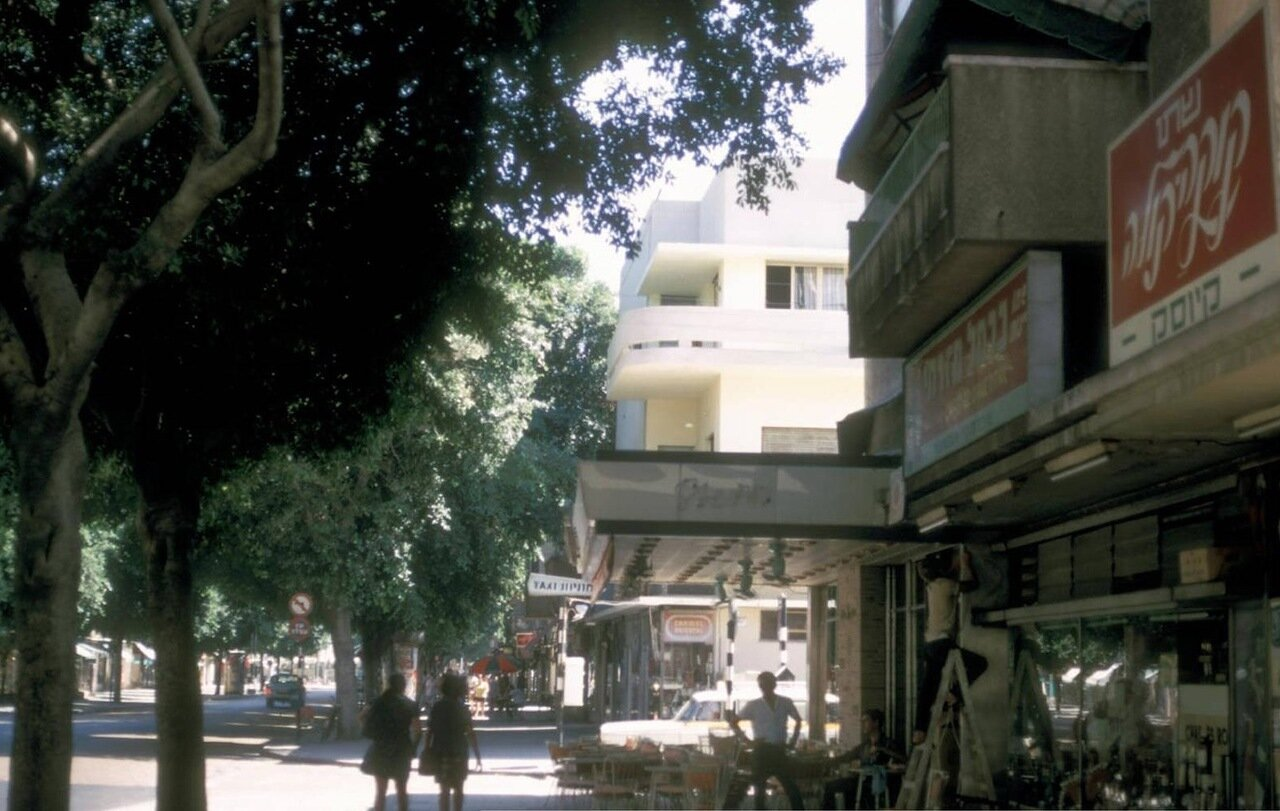 17. Улица Дизенгоф