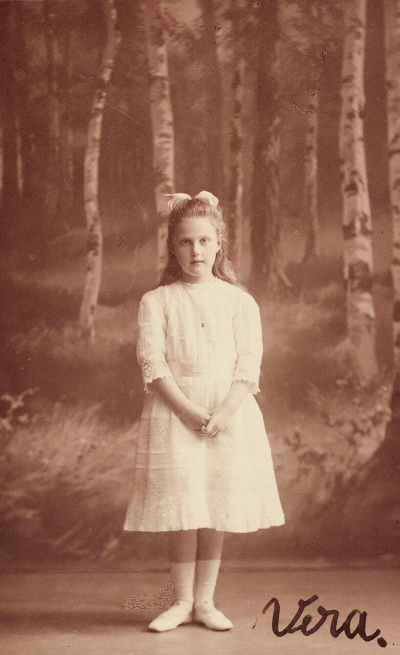 1918. Княгиня Вера Константиновна (1906-2001)