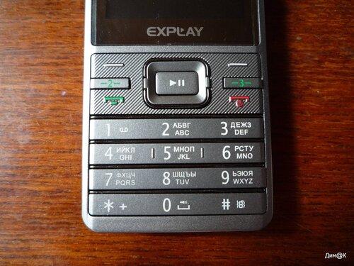 Explay MU240 (клавиатура)