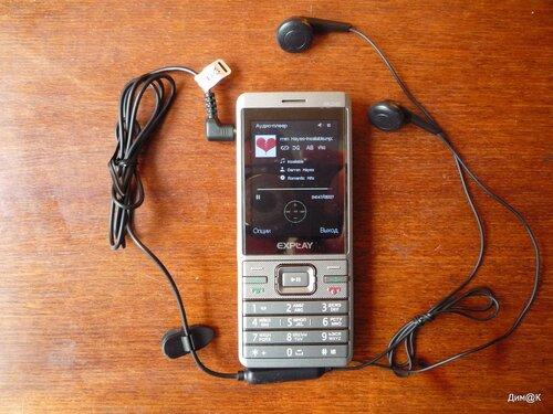 Explay MU240 (аудиоплеер)