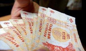 Наиболее высокие пенсии в Молдове - кто сколько получает
