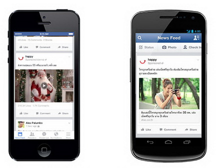 Facebook представил таргетинг на основе мобильного интернет-соединения