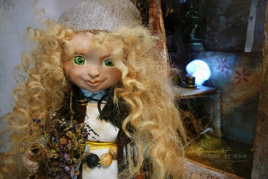 кукла маленькая бабка ёжка из мультика