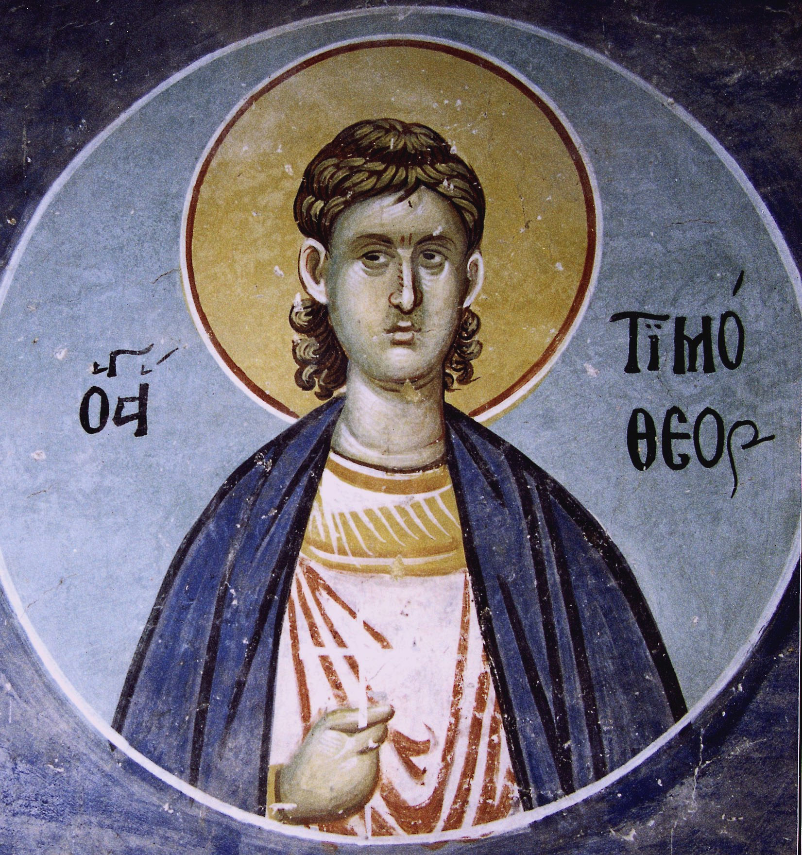 Святой мученик Тимофей. Византийская фреска.
