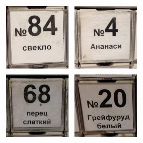 Напряженная ситуация с продовольствием сложилась в Луганске, - СНБО - Цензор.НЕТ 7844