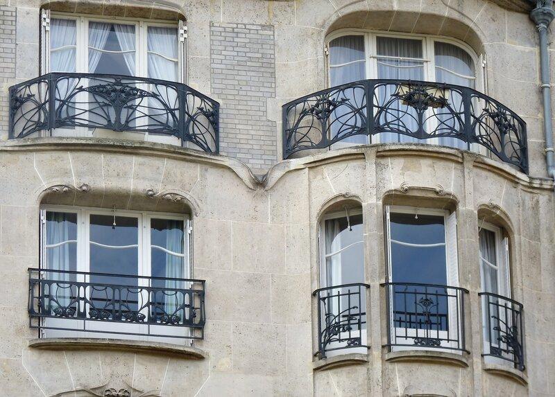 Фото парижa.