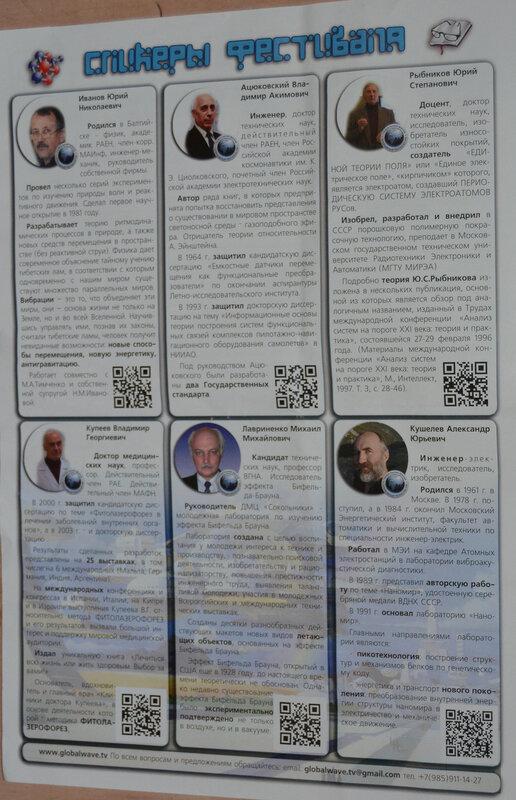https://img-fotki.yandex.ru/get/6734/158289418.19e/0_10019f_146d4925_XL.jpg