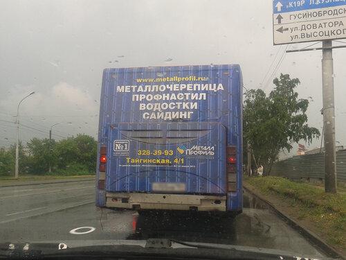 """Реклама с ошибкой """"водостоки"""""""