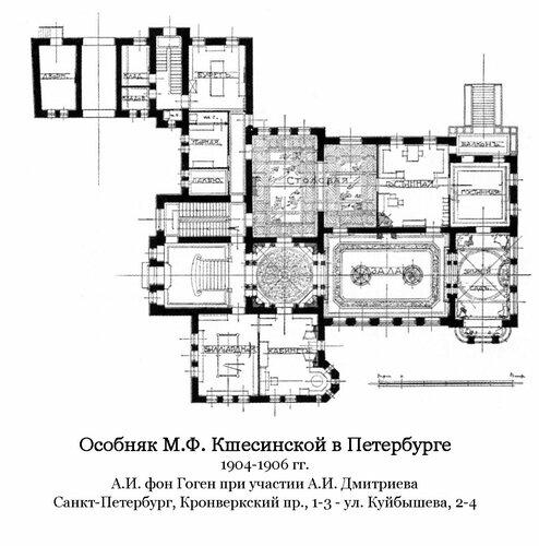 Особняк Ксешинской в Петербурге, план