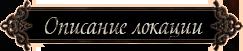 https://img-fotki.yandex.ru/get/6734/184088059.14/0_11ba81_51bf3cd0_orig.png