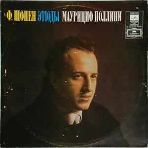 Ф. Шопен. Этюды для фортепиано (1982) [С10-17267-8]