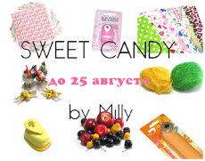 Моя конфетка (до 25 августа 2014)