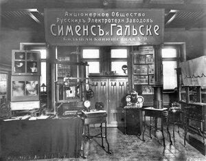 Образцы продукции акционерного общества русских электротехнических заводов Сименс - Гальске.
