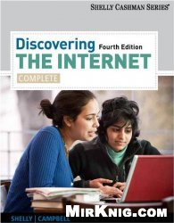 Книга Discovering the Internet: Complete