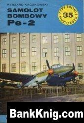 Книга Samolot bombowy Pe-2 [Typy Broni i Uzbrojenia 035] pdf в rar  4,93Мб