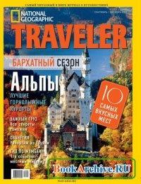 Журнал National Geographic Traveler №9-10 (сентябрь-октябрь 2012).