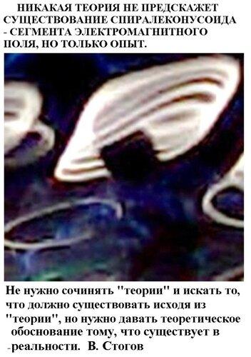Новые картинки в мироздании 0_9799d_8b1715d3_L