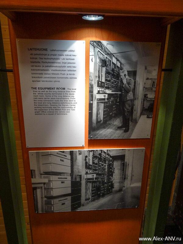 В некоторых комнатах установлены плакаты, на которых рассказывается, что здесь было.