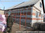Утепление, монтаж фасада, Камень-Рыболов