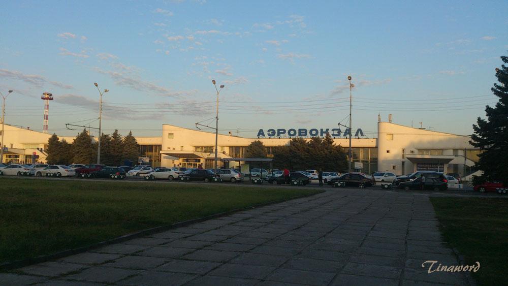 аэровокзал.jpg