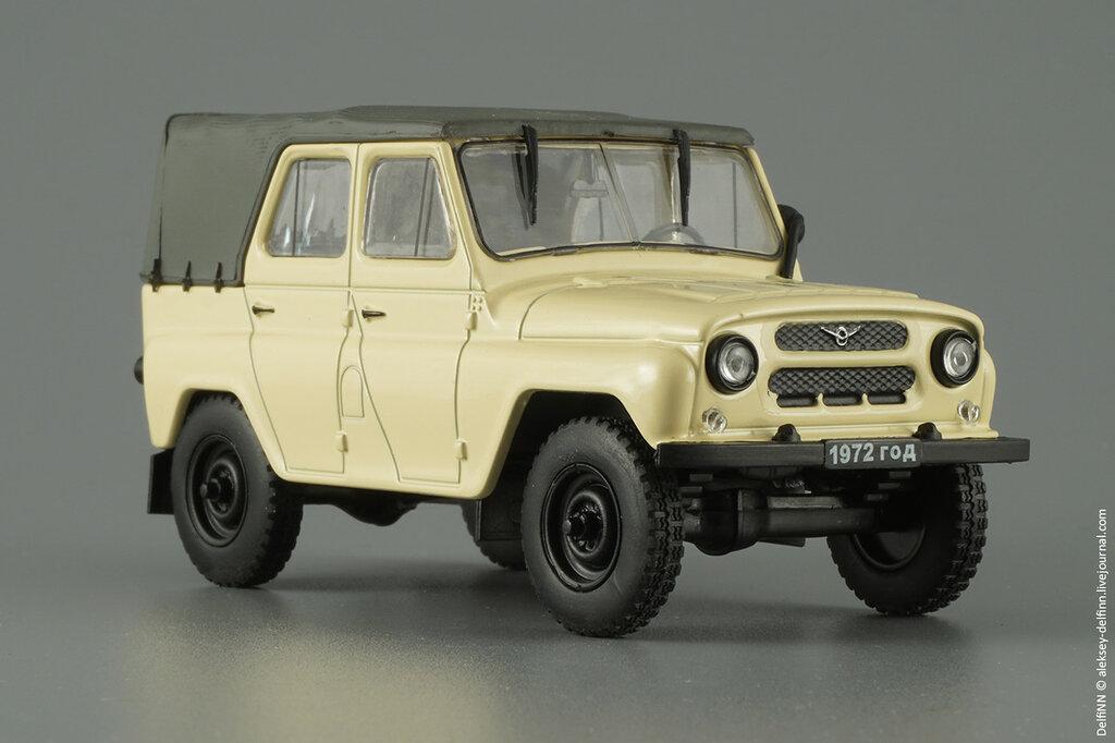 УАЗ-469-11.jpg