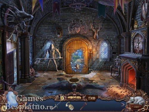 Охотники на ведьм 2: Обряд полнолуния. Коллекционное издание