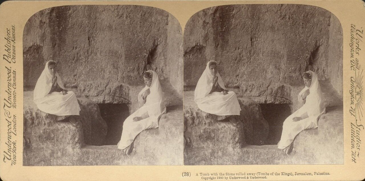 Иерусалим. Гробница Царей. 1900