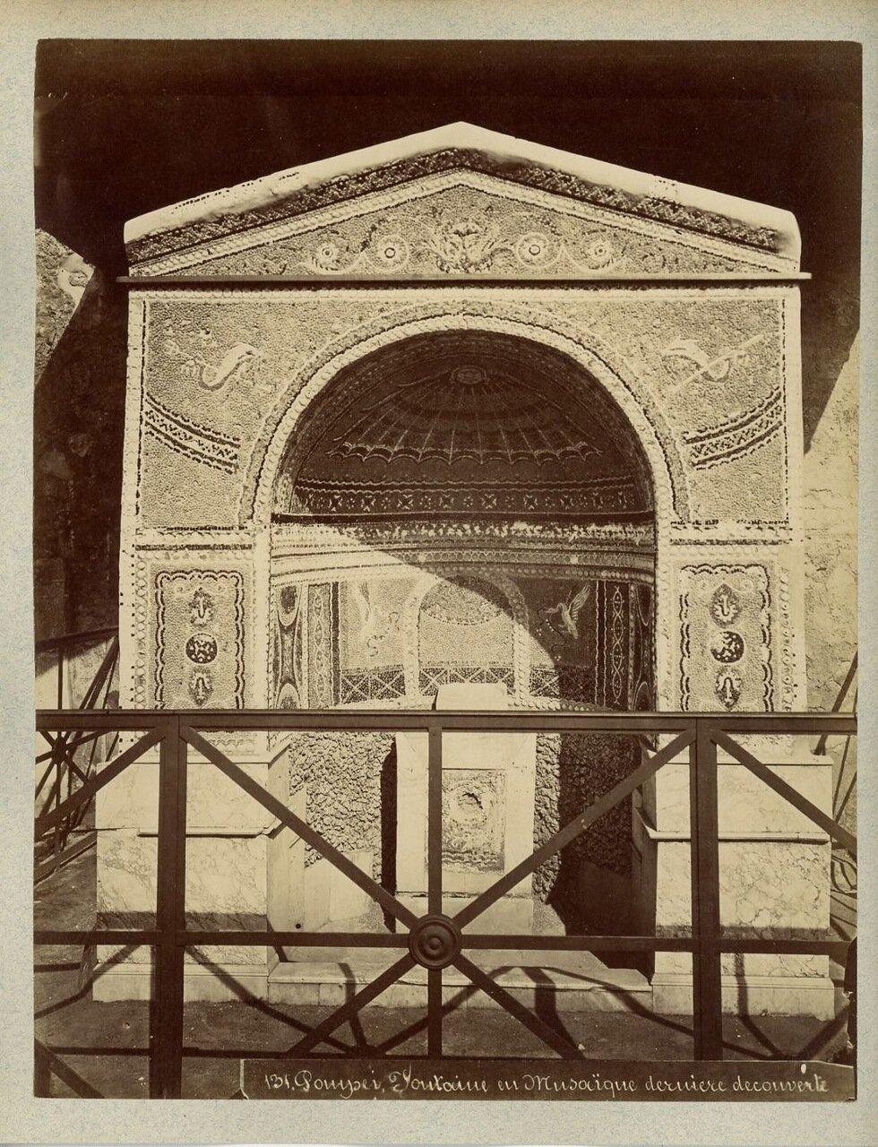 1875. Фонтан