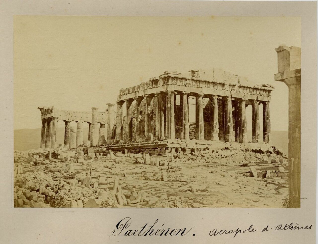 1875. Акрополь. Парфенон