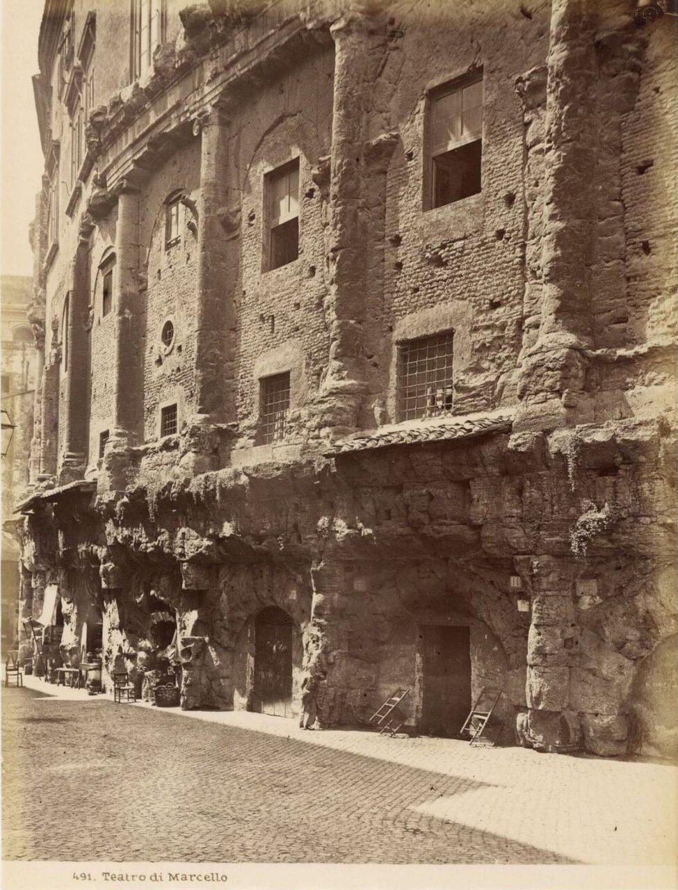 Театр Марцелла. 1870