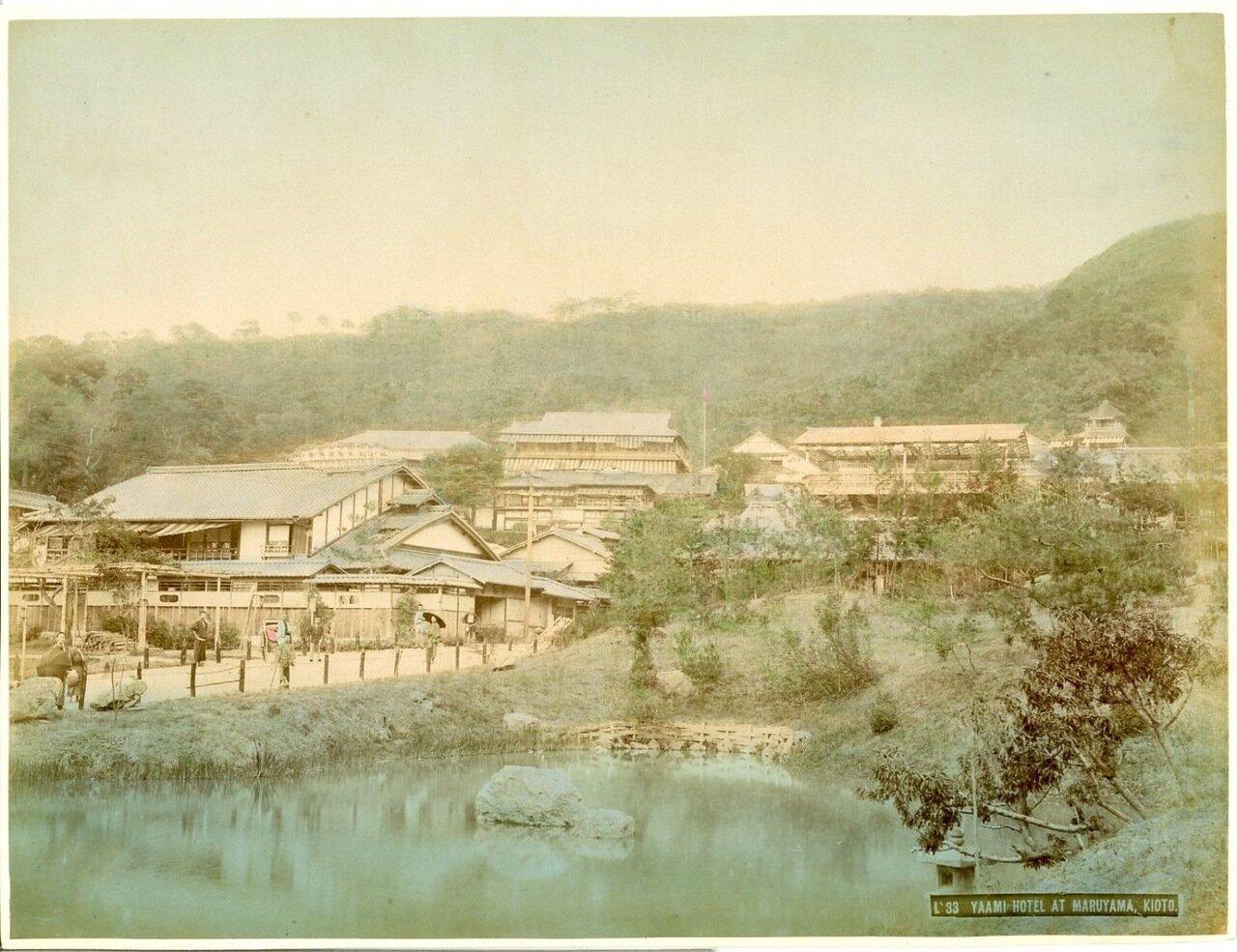 Киото. Отель Маруяма