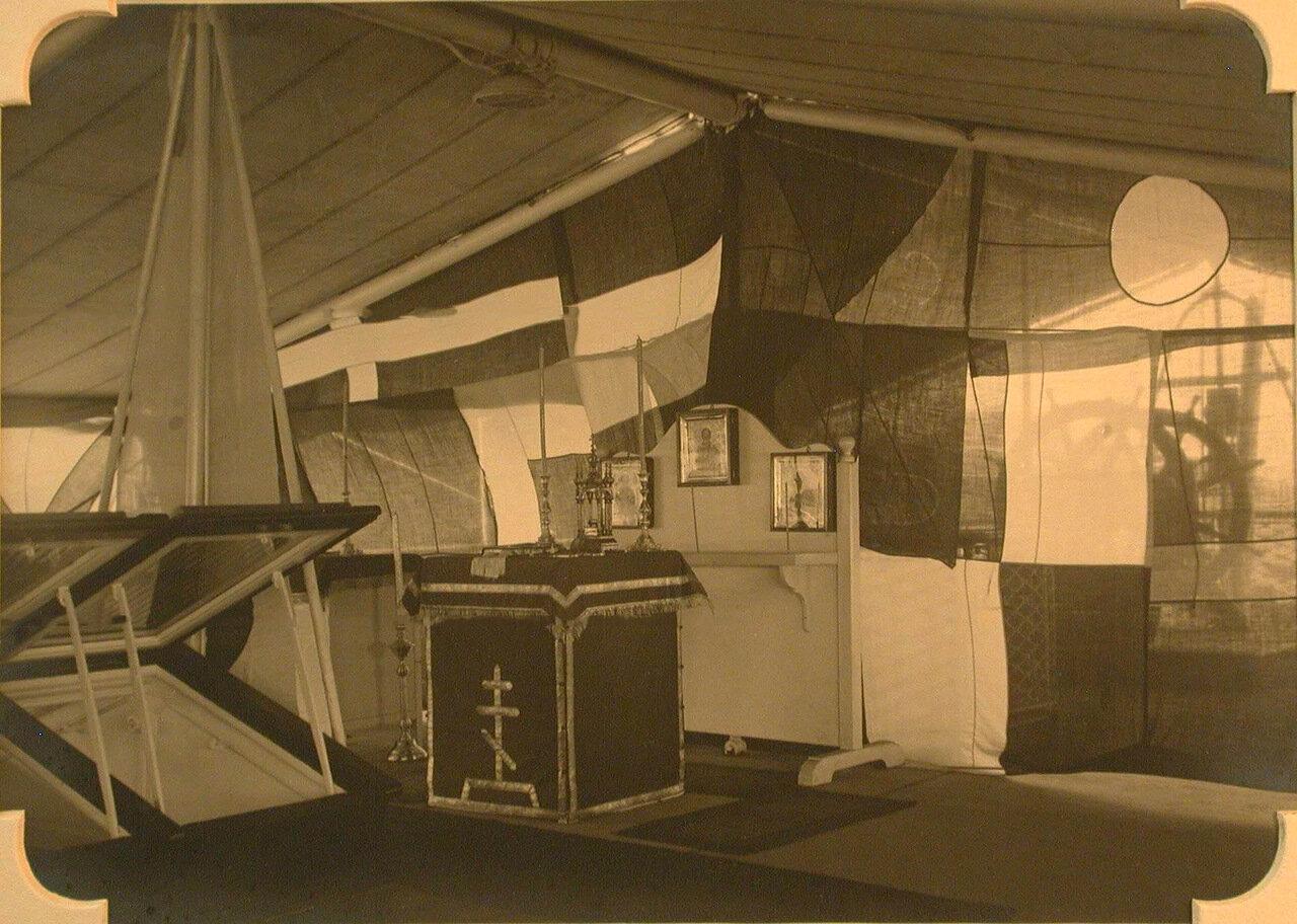 02. Внутренний вид походной церкви госпиталя