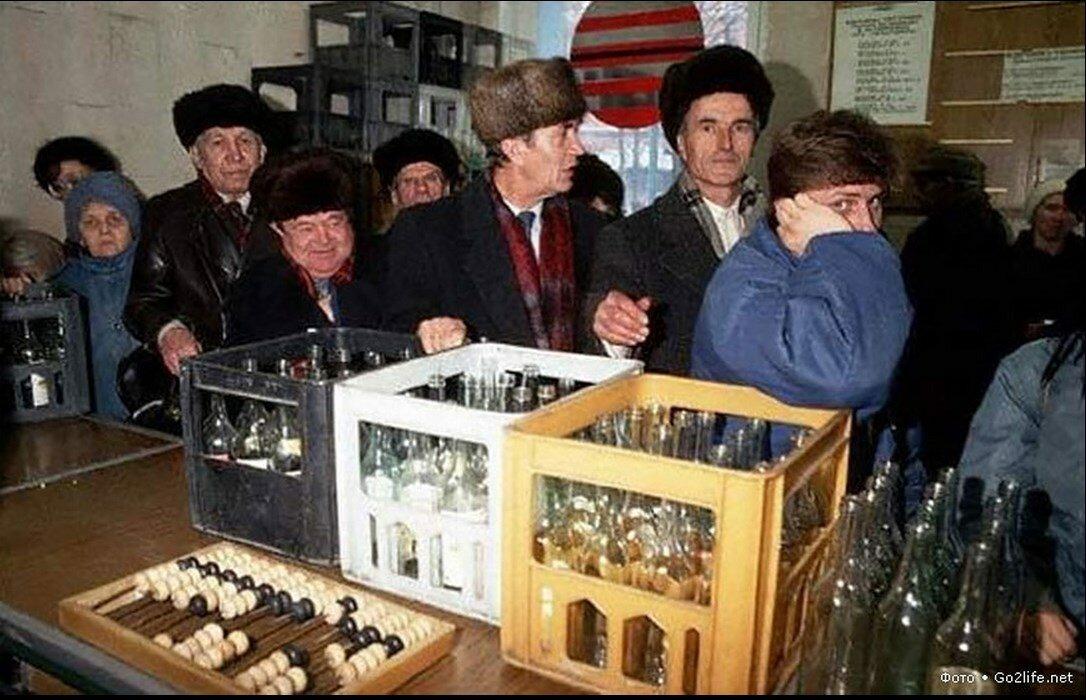 1991. Москва. Очередь за водкой