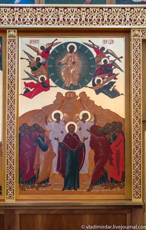 Икона Вознесение Господня