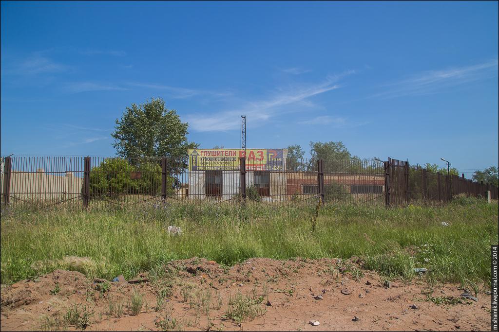 Шахта №17 Челябинский угольный бассейн