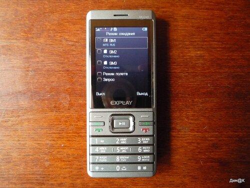Explay MU240 (режим ожидания сим-карт)