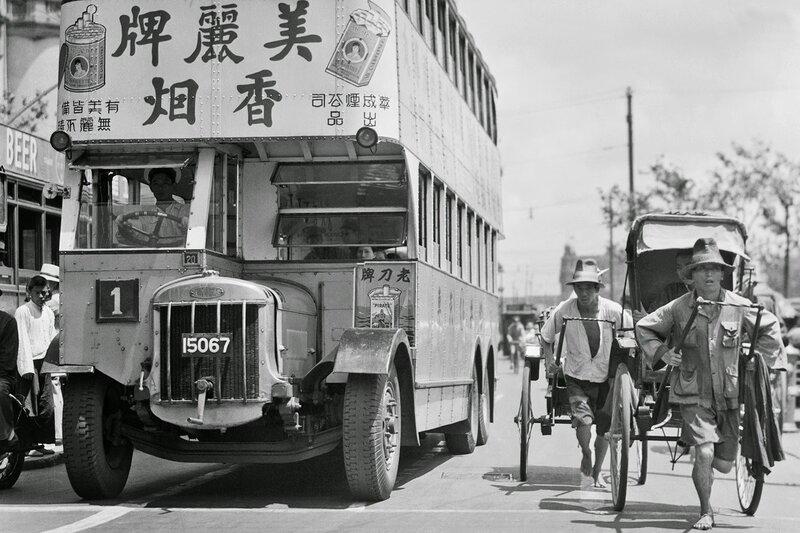 Shanghai Bund in 1935.jpg