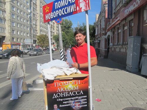 Суть Времени Саратов Донбасс