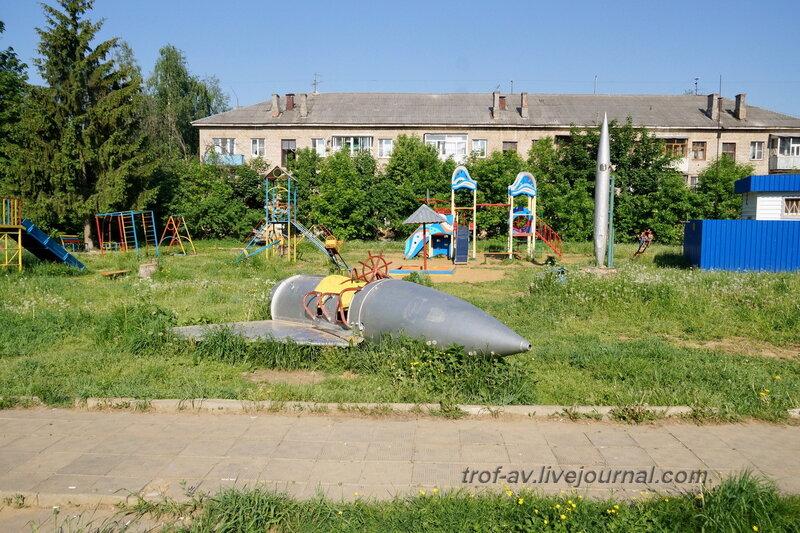 Необычная детская площадка, Старый городок