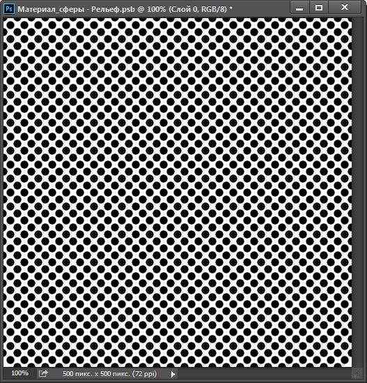 текстура для 3d материала