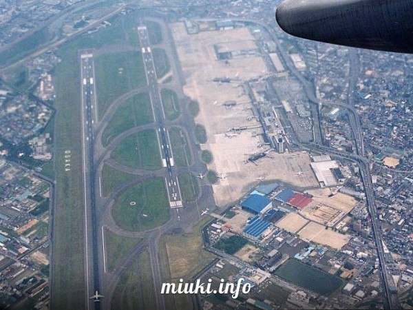 Запасной город для Токио