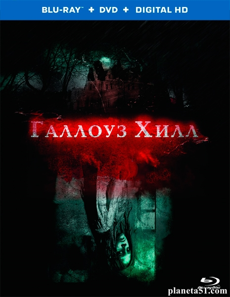 Галлоуз Хилл / Gallows Hill / The Damned (2013/BDRip/HDRip)
