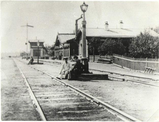 вокзал..jpg