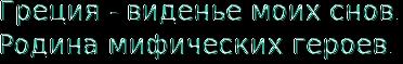 cooltext1763844551.png